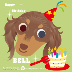 Bell_happy_birthday