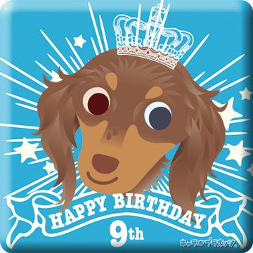 Bell_agou_birthday09_2