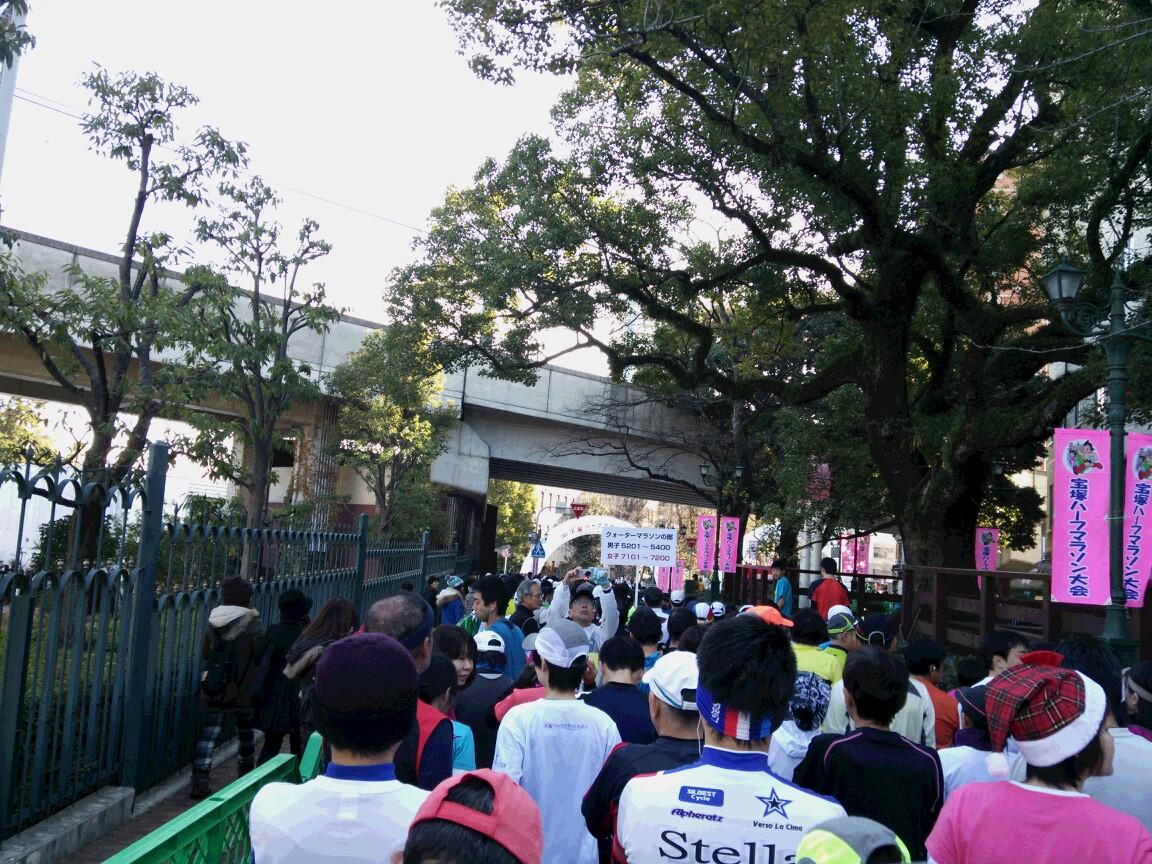宝塚マラソン